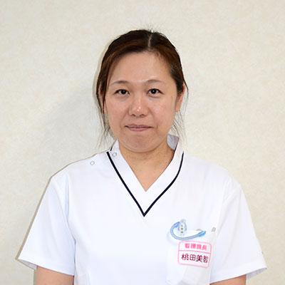 桃田 美智