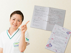 中途入職者教育サポート制度